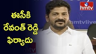 Congress Leader Ravanth Reddy Complains to Election Commission  | hmtv