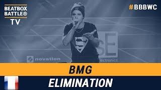 BMG from France - Men Elimination - 5th Beatbox Battle World Championship