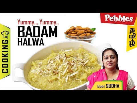 How to make Badam Halwa in Tamil | Sweet Recipe By Gobi Sudha