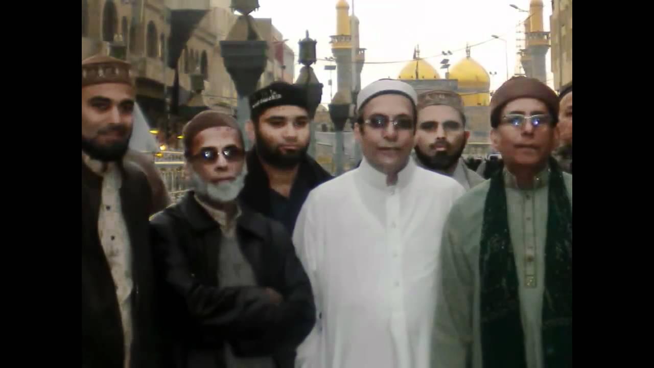 Live Ziarat Imam Musa Kazim Shareef Imam Musa Kazim
