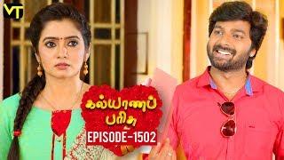 KalyanaParisu 2 - Tamil Serial | கல்யாணபரிசு | Episode 1502 | 12 February 2019 | Sun TV Serial