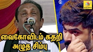 Simbu Cried To Vaiko | Latest News