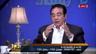 العاشرة مساء  ما هو قانون الطوارئ وما اسباب ومبررات فرضه فى الدستور المصرى ؟