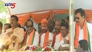 Telangana BJP Leaders Vijayotsava Rally | Hyderabad