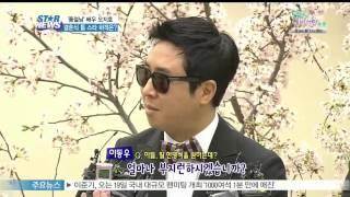 [Y-STAR] Lots of stars at Oh Jiho wedding (오지호, 결혼식 현장... 스타 하객 '총출동')