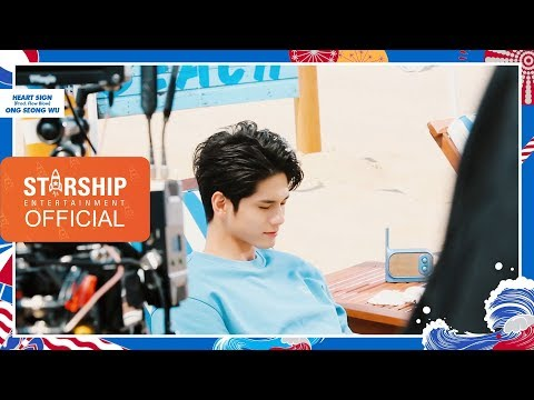 [Making Film] 옹성우 (ONG SEONG WU) - HEART SIGN (Prod. Flow Blow)