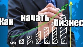 Онлайн бизнес Работа в Орифлейм суть бизнеса