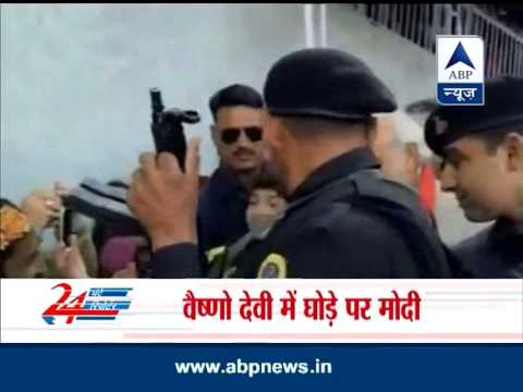 Modi supporters shout 'Har-Har Modi' slogan at Vaishno Devi