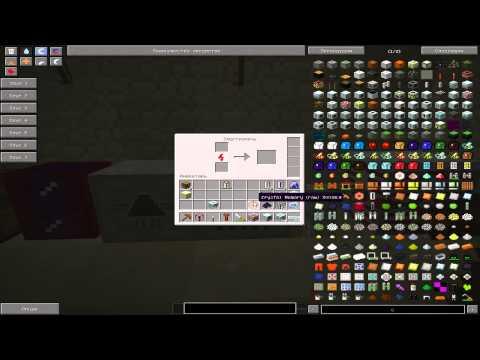 Картинки: Скачать Индастриал Крафт 2 для Minecraft