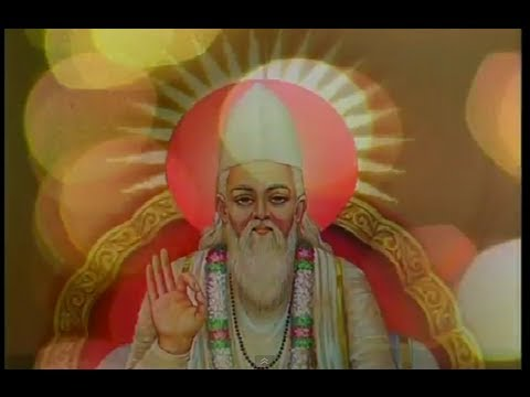Bade Badaai Na Kare Full Song - Bhakti Gyan