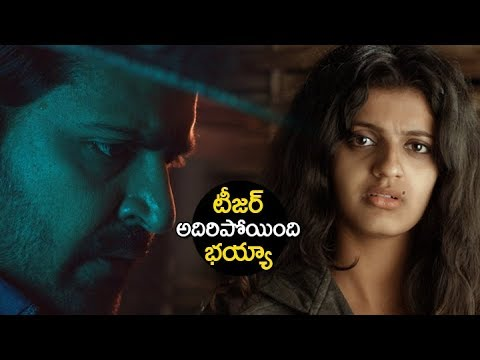 Latest Telugu Movie Teaser | Deshamlo Dongalu Padaddaru Teaser | khayyum | Telugu Trailers 2018