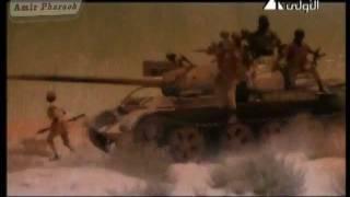بيان رقم 7 الصادر من القوات المسلحة  لحرب 6 أكتوبر 1973