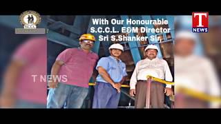 TNews Special Program Singareni Sravanthi on Singareni Collieries | 22-07-2018  Telugu