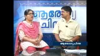 ZEAL TV AROGYACHINDHA WITH DR ARIFA (CANCER DEPARTMENT PARIYARAM MEDICAL COLLEGE)
