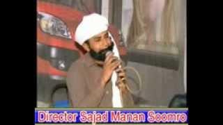 Sardar Suhail.funy clip.mp4