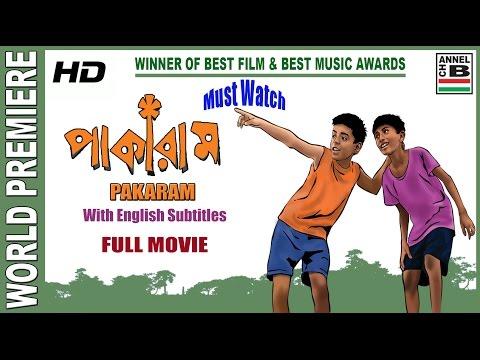 Pakaram | পাকারাম | Bengali Full Movie | HD | With Subtitles | Award Winning Film By Sankar Debnath