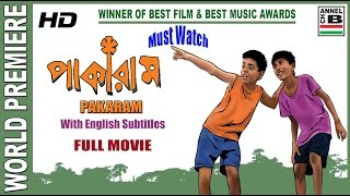 Pakaram | পাকারাম | Bengali Full Movie | HD | With Subtitles | Award Winning Film By Sankar Debnath
