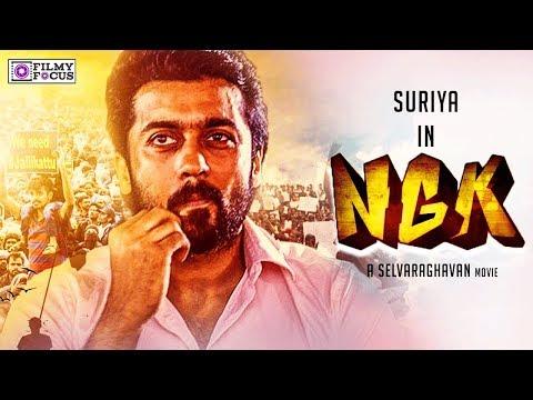 Suriya's NGK Movie Release Date Announced | Suriya | Sai Pallavi | Selvaraghavan -Filmy Focus -Tamil