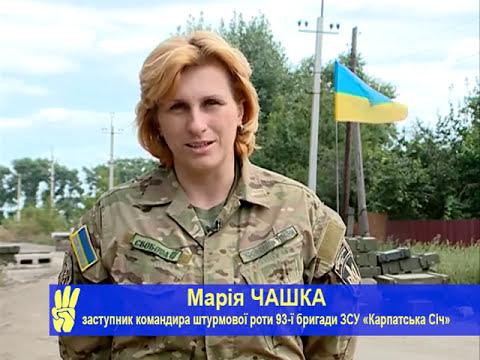 Вітання бійців Легіону Свободи з Днем міста Тернополя
