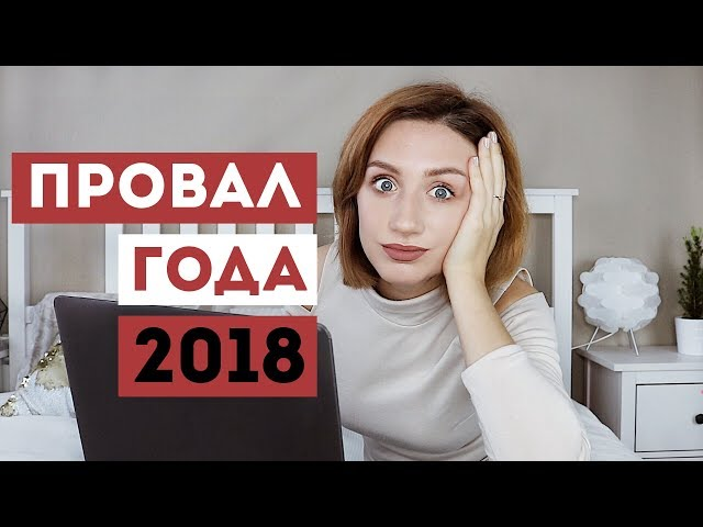 ЖЕСТКИЙ РАЗБОР макияжа звезд ГРЭММИ-2018 - ТРЕНДЫ 2018