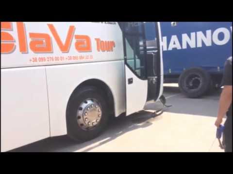 21 06 2017   Окрім туристів, у рейсовому автобусі намагались переправити до ЄС си