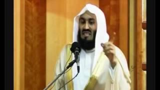 Zakah (Charity) _ A Fundamental Pillar Of Islam _ Part 5 _ Mufti Menk