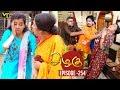 Azhagu - Tamil Serial | அழகு | Episode 254 | Sun TV Serials | 18 Sep  2018 | Revathy | Vision Time thumbnail