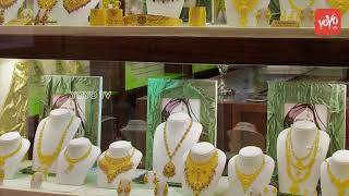 Gold Rate Today | Gold and Silver Prices Today In India | Hyderabad, Chennai, Vijayawada