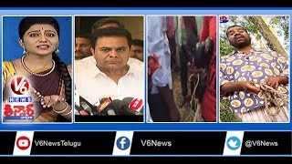 KTR Meets YS Jagan | Amazon Sells Coconut | Bettiings On Cock Fighting | Teenmaar News