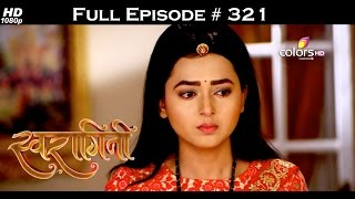 Swaragini - 17th May 2016 - स्वरागिनी - Full Episode (HD)