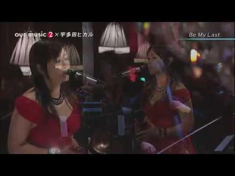 Hikaru Utada - Be My Last