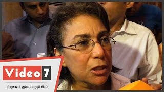 هالة شكر الله: «جبهة ضد الإرهاب» تهدف لحماية للوطن