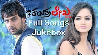 Chandralekha ( Kannada ) Full Songs || Jukebox || Chiranjeevi Sarja,Saanvi
