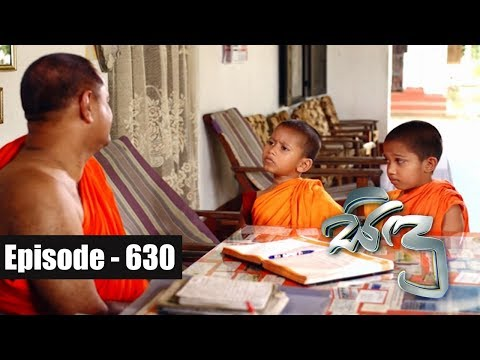Sidu | Episode 630 04th January 2019