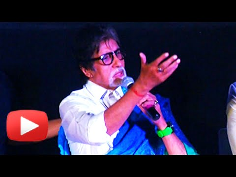 Amitabh Bachchan Hilariously Trolled A Journalist | Watch Now