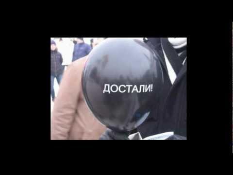 """Песня """"Свободные Честные выборы"""""""