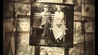 Ленин. Красный Император. 3 серия.