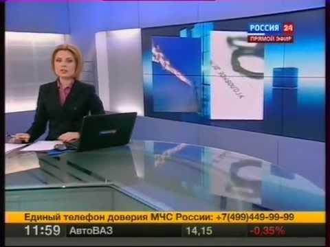 Метеорит или Метеоритный дождь в Челябинске 15/02/2013