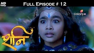Shani - 22nd November 2016 - शनि - Full Episode (HD)