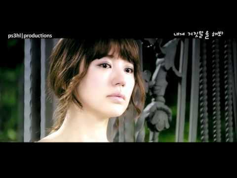 내게 거짓말을 해 봐 (lie To Me) Mv - You're My Love | 윤은혜 & 강지환 | Ost video