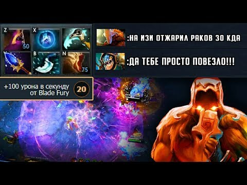 30 КДА ФАСТ АГАНИМ ДЖАГГЕРНАУТ ЧЕРЕЗ ПРОКАСТ