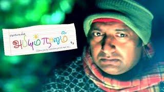 Prakashraj emotional scenes | Abhiyum Naanum Comedy | Abhiyum Naanum | Abhiyum Naanum full scenes