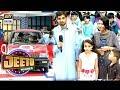 Pheli Baari Mein He Gari  - Jeeto Pakistan