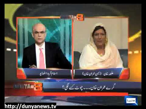 Dunya News at 8 With Malick - 08-05-2013