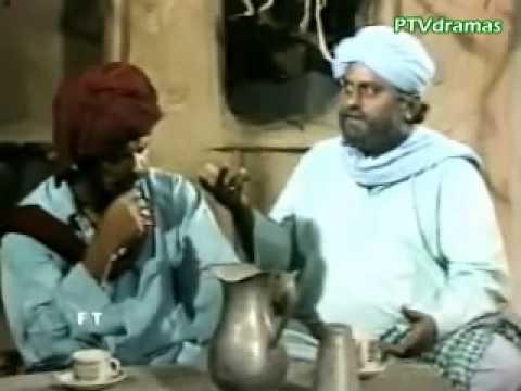 Ptv Drama Choti Si Duniya Part 13 22 video