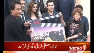 Sabiha Khanum ..... Syed Noor's film