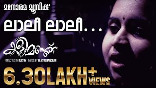 Kalimannu - Lalee Lalee song from Malayalam Movie Kalimannu