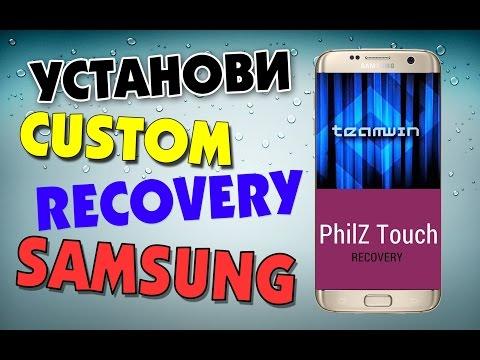 Сlockworkmod recovery как установить и где скачать cwm recovery
