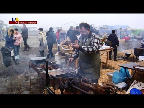 На Закарпатье прошел фестиваль мясников
