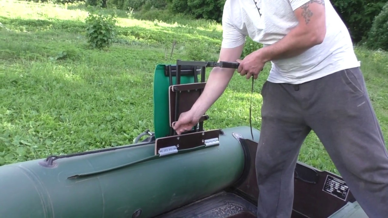 Кресла в лодку для рыбалки своими руками 49